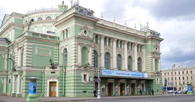 Mariinski-Theater - Eingang