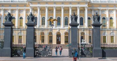 Russisches Museum - Eingangsportal