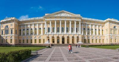 Russisches Museum - Panoramaaufnahme
