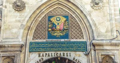 Großer Basar Istanbul - Eingang