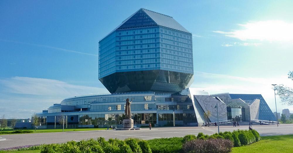 Minsk / Diamantenbibliothek in Minsk