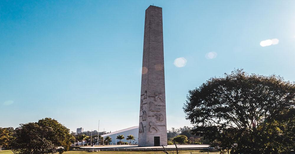 Sao Paulo - Obelisk at Ibirapuera Park