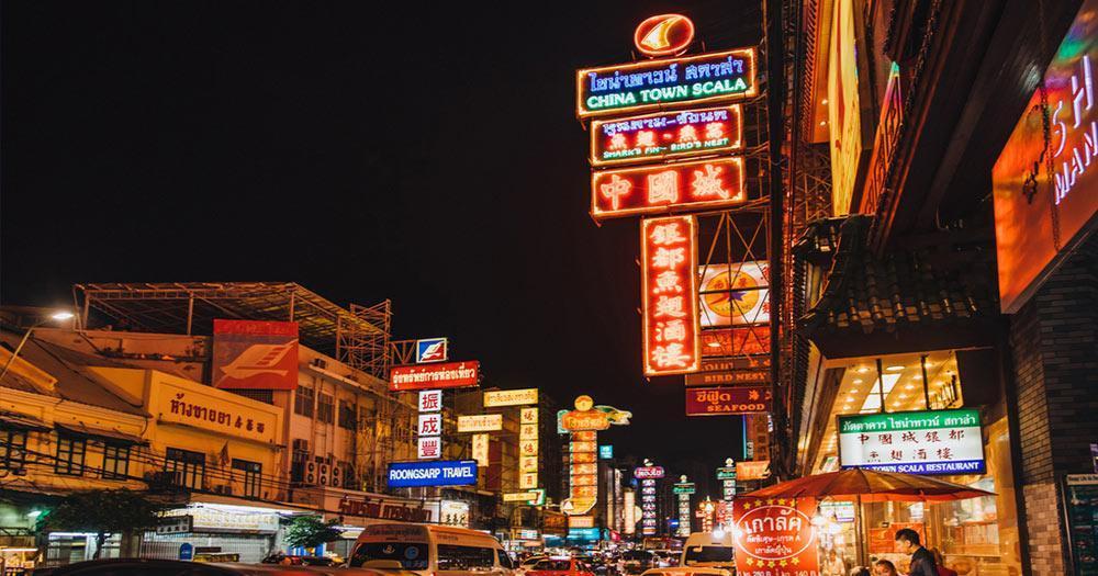 Bangkok - Nightlife