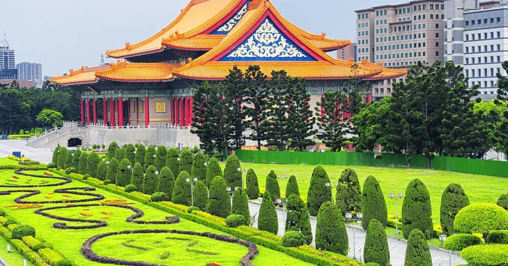Taipeh - Taiwan National concert Hall
