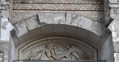 Kaiser-Wilhelm-Gedächtniskirche - Steinportal