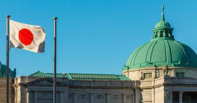Nationalmuseum Tokio - Fassade mit Flagge