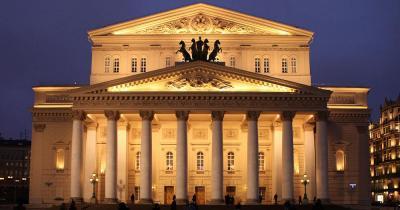 Bolschoi-Theater - Frontansicht